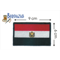 Escudo Parche Bordado Banderas De Egipto
