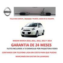 Caja Cremallera Direccion Electroasistida Nissan March