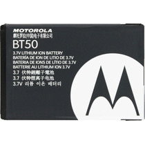 Bateria Original Motorola Bt50