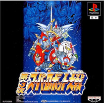 Super Robot Wars 3 Ps1 Japones