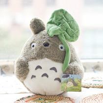 Mi Vecino Totoro Oficial Peluche De 35cm