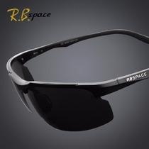 Gafas Lentes De Sol Polarizados Rb Space