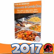 Como Poner Un Restaurante De Comida China -guía Negocio 2016