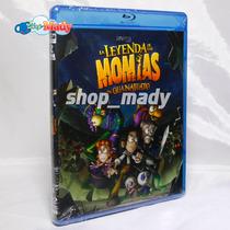La Leyenda De Las Momias De Guanajuato Blu-ray Región A B C