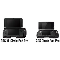 Circle Pad Pro Nintendo 3ds O 3ds Xl