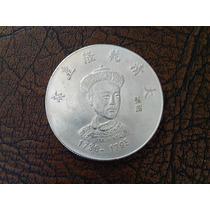 Monedas Conmemorativas De China Emperadores