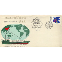 Ch277-china Sobre Primer Viaje Global En Barco-hm4
