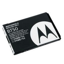 Pila Bateria Motorola Bt-50 A1200 E2 K1 Z6 W5 W510 K3 V360