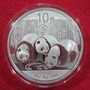 Moneda 2013 Panda 10 Yuan De China .999 Plata Pura 1 Oz Troy
