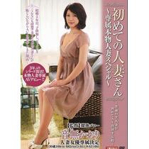 Kaori Otonashi Yd 670 ( Sexy Madura Japonesa ) Asiatica