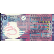 Polimero Hong Kong 10 Dolares (2007) Orquidea