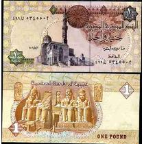 Egipto 1 Pound Caratula De Mezquita Quayet Bey