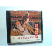 Cd De Musica China Pcd-6022 Importado Compac Disc Vintage