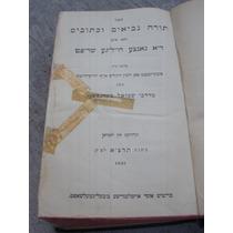 El Viejo Testamento, En Hebreo