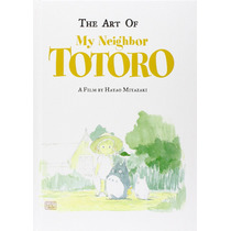 Libro The Art Of My Neighbor Totoro A Film By Hayao Miyazaki