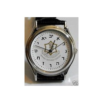 Reloj Con Letras Hebreas Y Logo Del Ejercito De Israel Zahal