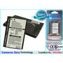 Bateria Pila Blackberry Pearl 8120 8100c 8110 8130 Dr9