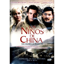 Dvd Los Niños De China (the Children Of Huang Shi) 2008 - Ro