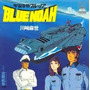 Caricaturas Clasicas Y Anime Descontinuado En Vhs Originales