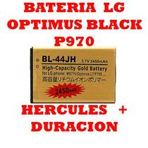 Bateria Pila Optimus Black P970 2450 Mah Hercules+duracion