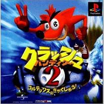 Crash Bandicoot 2 Ps1 Japones