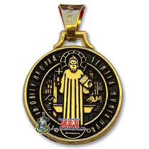 Medalla De San Benito En Chapa De Oro Tamaño Mini