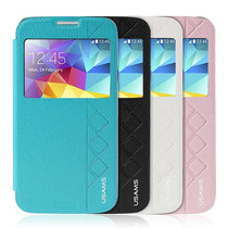 Funda Flip Cover Samsung Galaxy S5 Starry Sky Series Usams
