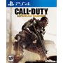 Call Of Duty Advanced Warfare Ps4 (primaria) .: Ordex :.