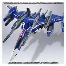 Macross Frontier - Tornado Parts Set For Dx Chogokin Vf-25g