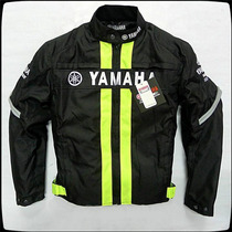Chamarra Yamaha Con Protecciones