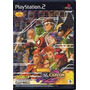 Marvel Vs Capcom 2 New Age Of Heroes Ps2 Japones
