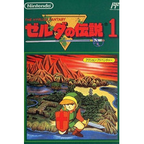 The Legend Of Zelda Famicom Japonesa