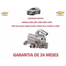 Bomba Licuadora Direccion Hidraulica Chevrolet Captiva 2008