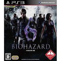 Bio Hazard 6 Ps3 Japonesa