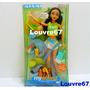 My Scene Nolee Miami Getaway 2 Cambios De Ropa Louvre67