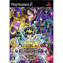 Saint Seiya The Hades Chapter Sanctuary Ps2 Japonesa