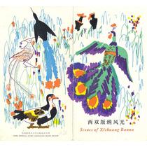 Ch12-china 1981 Folder 1er.día T55,scenes Of Xishuang Banna