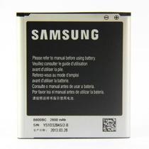 Oferta!!! Bateria Pila Samsung Galaxy S4 I9500 2600mah Nueva