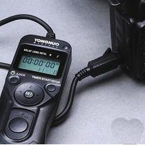Intervalometro / Control Yongnuo Para Canon 5d Mk Iii 6d 7d