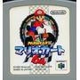 Mario Kart 64 Nintendo64 Japonesa