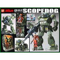 Scopedog Atm 09 St Model Kit Bandai Estilo Gundam