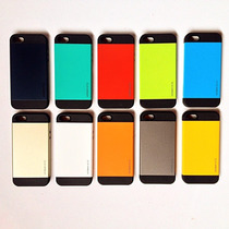 Funda Slim Armr Iphone 5s Carcasa Elegante Protector + Mica