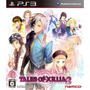 Tales Of Xillia 2 Ps3 .: Finalgames :.