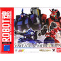 Vayeate & Mercurius Gundam Wing Robot Spirits En Stock
