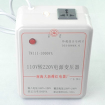 Transformador 110v/130v A 220v/260v 3kw - 3000 Watts