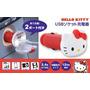 Hello Kitty Lindo Cargador Para Auto Usb Sanrio 100%
