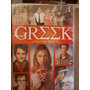 Greek Chapter One  Dvd Estados Unidos Region 1 Nuevo Sellado