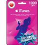 Tarjeta Gift Card Itunes Japon �1000 Para Iphone Ipad Ipod