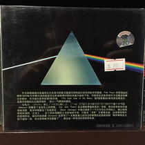 Pink Floyd - The Dark Side Of The Moon Cd New Import China