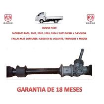 Caja Direccion Mecanica Cremallera Sinfin Dodge Hyundai H100